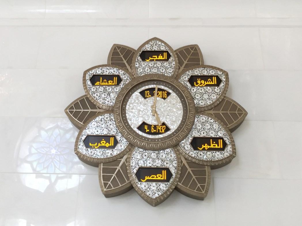 1日に5回行われるイスラム教徒のお祈りの時間