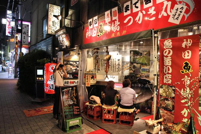 魚市場、レストラン、東京