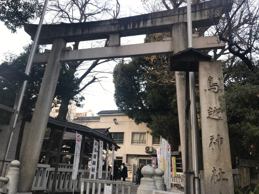 1300年以上の歴史がある「鳥越神社」