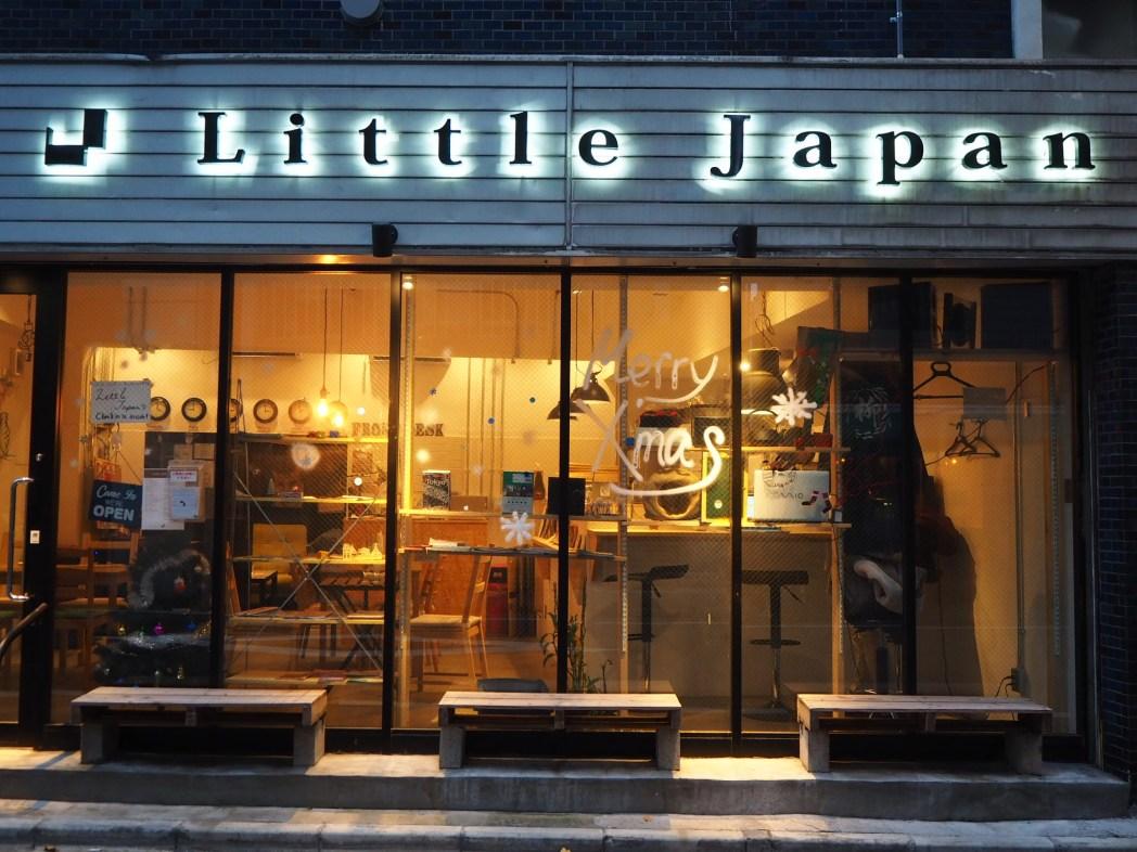 暮らすような滞在が楽しめる「Little Japan」
