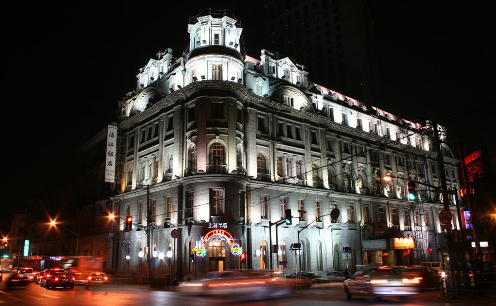 アスター・ハウス・ホテル