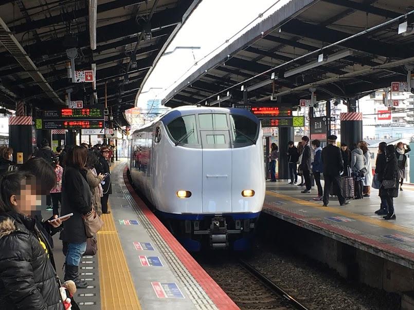 関西国際空港からはJR特急「はるか」が便利