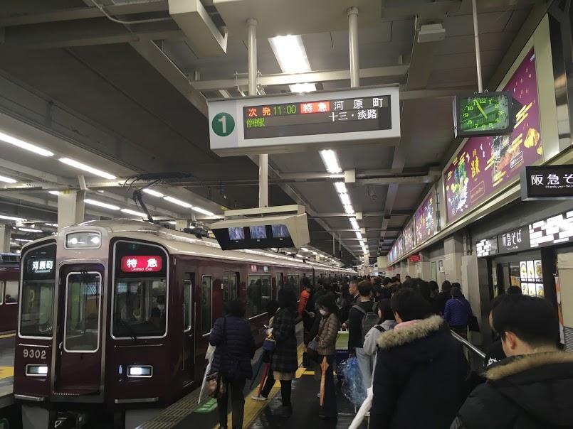 阪急京都線 河原町行き特急