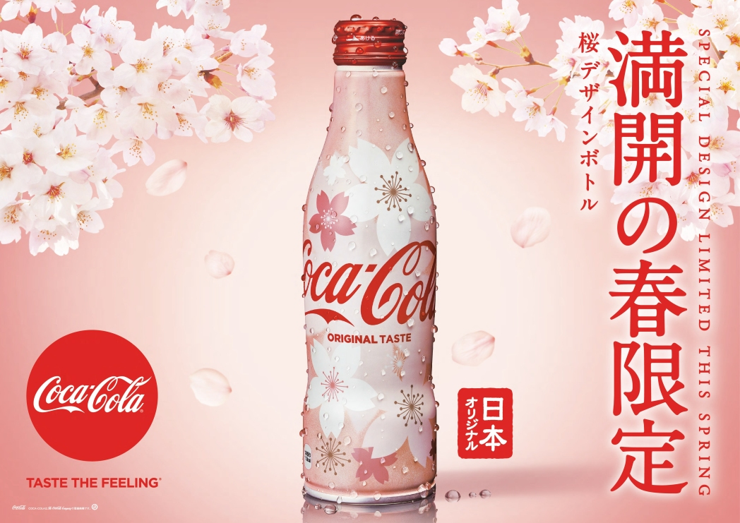 コカ・コーラ スリムボトル 2018年 桜デザイン