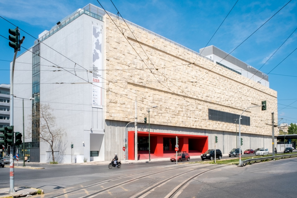 The EMST–National Museum of Contemporary Art