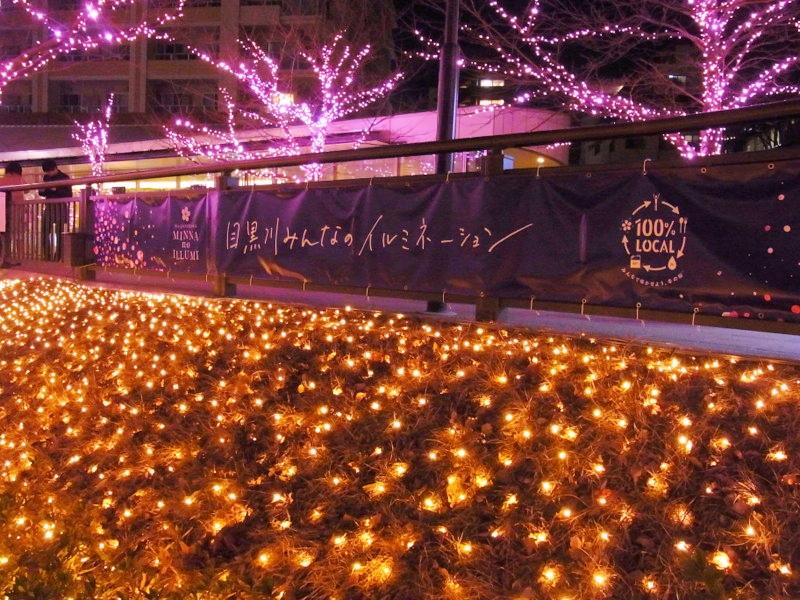 会場はJR五反田駅と大崎駅から徒歩5分