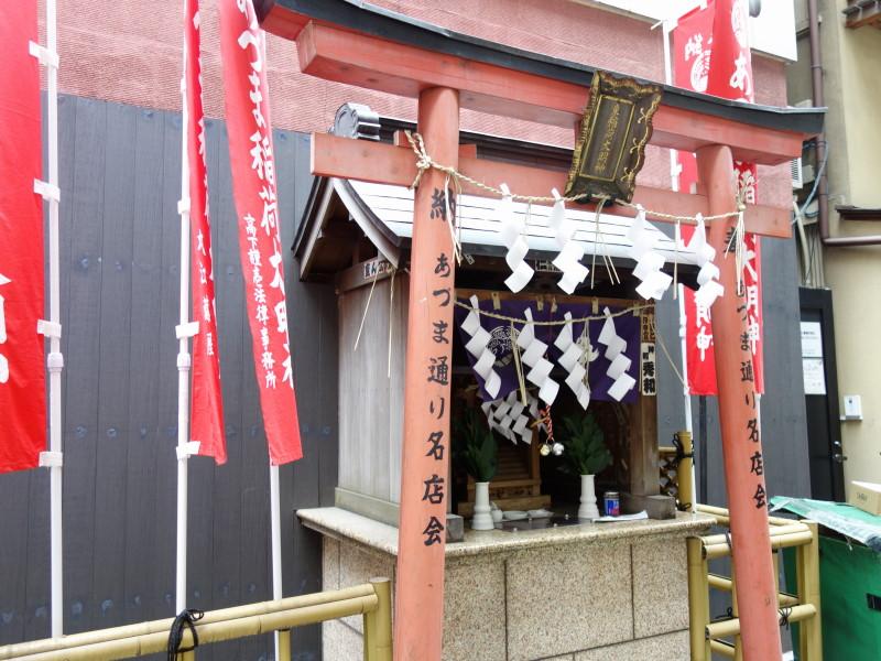 福禄寿が祀られている、あづま稲荷神社