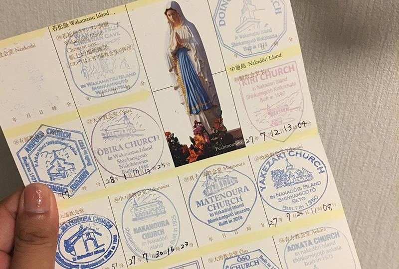 29の教会を含む巡礼スポットをめぐるためのスタンプ帳「五島巡礼手帳」
