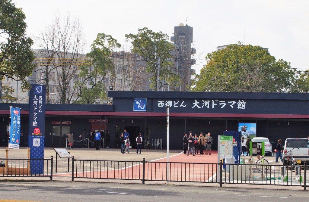 一年間の期間限定でオープンしている「西郷どん大河ドラマ館」