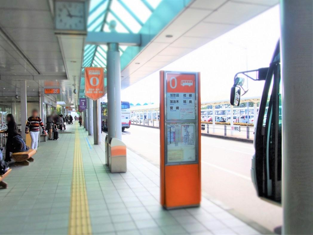 鹿児島市街地へはレンタカーか高速バスを利用