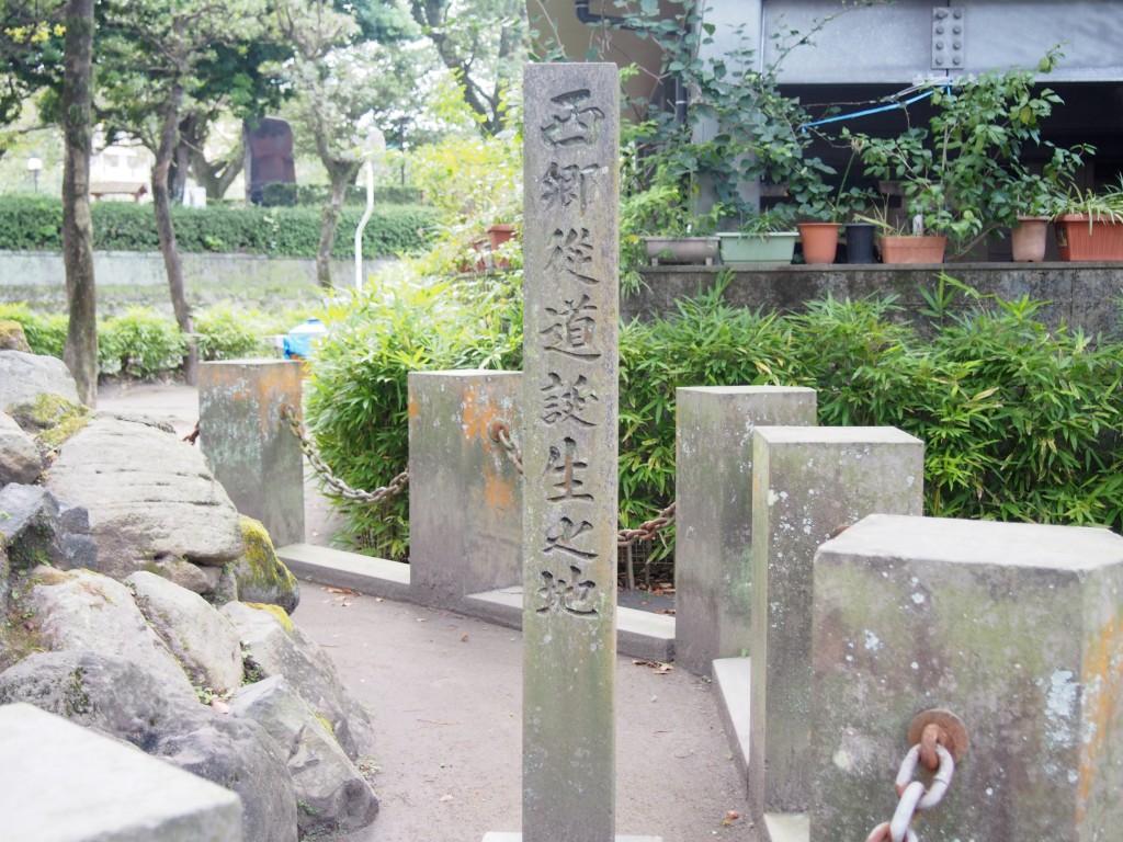 西郷隆盛の石碑の寄り添う弟・従道の石碑