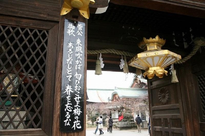 京都に住む多治比文子という巫女にお告げがあり、建てられた「北野天満宮」