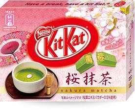 キットカット「桜抹茶」