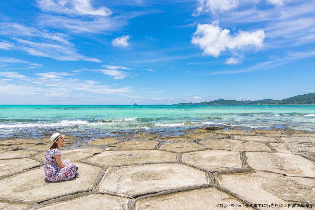 久米島の畳石