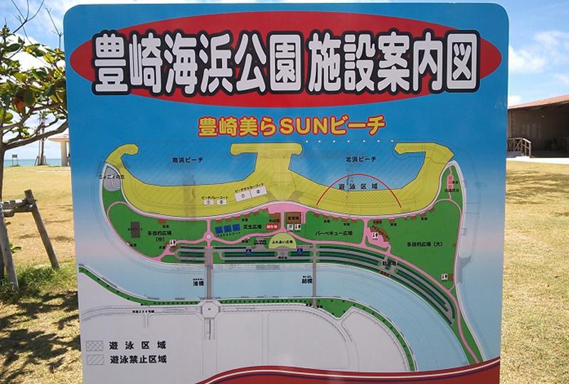 豊崎美らSUNビーチの特徴は、全長約700mの白浜のビーチ
