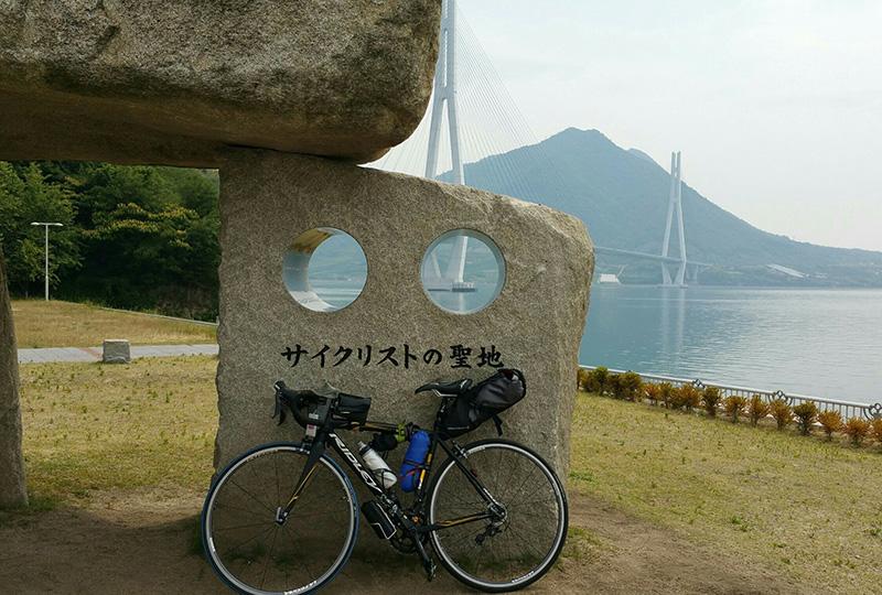 サイクリストの聖地「瀬戸内しまなみ海道」