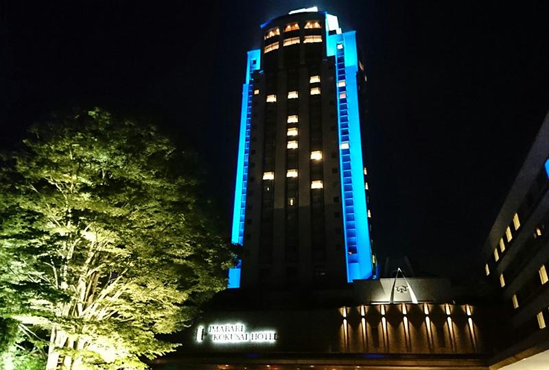 瀬戸内しまなみ海道でおすすめの今治国際ホテル