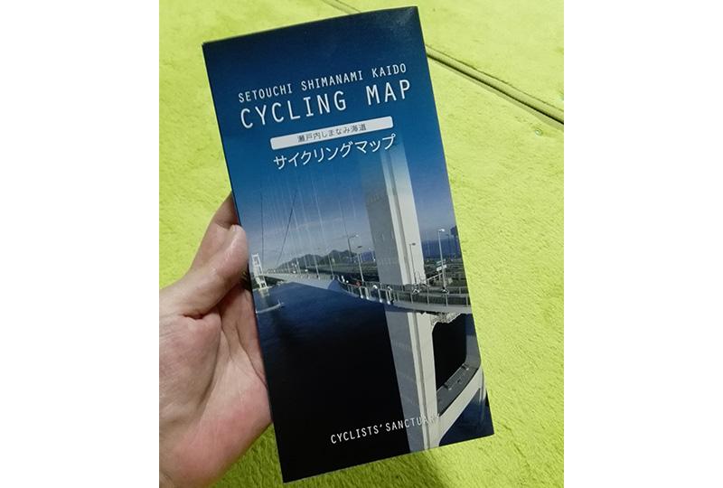 観光案内所等に置いてあるサイクリングマップ