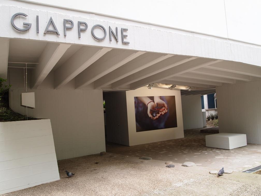 第56回ヴェネチア・ビエンナーレ国際美術展の日本パビリオン