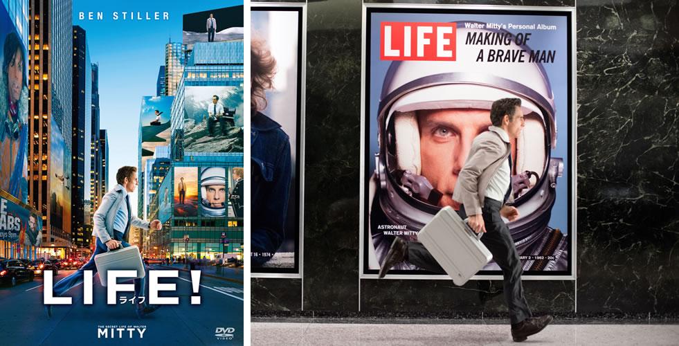 ベン・スティラー主演『LIFE!』(2013年公開)