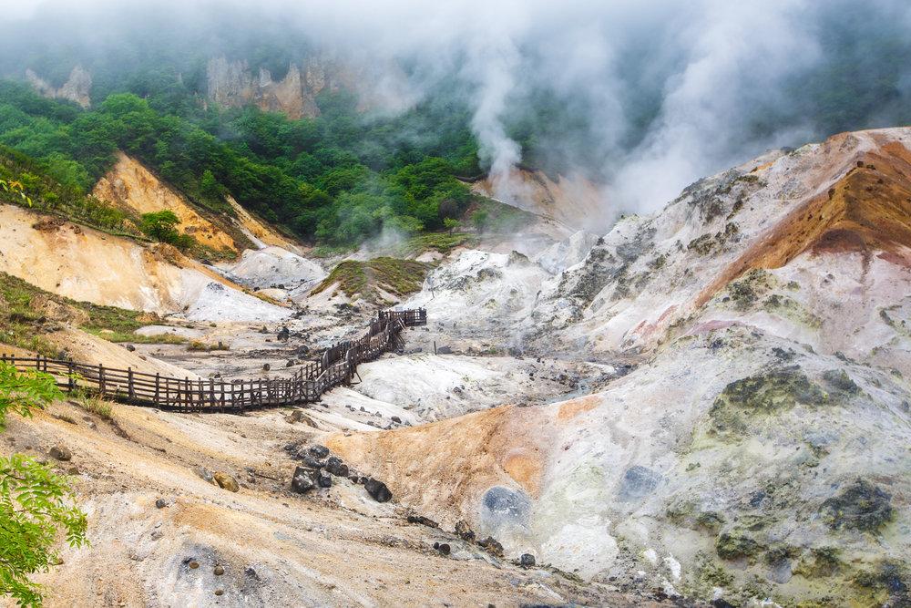 登別温泉、北海道