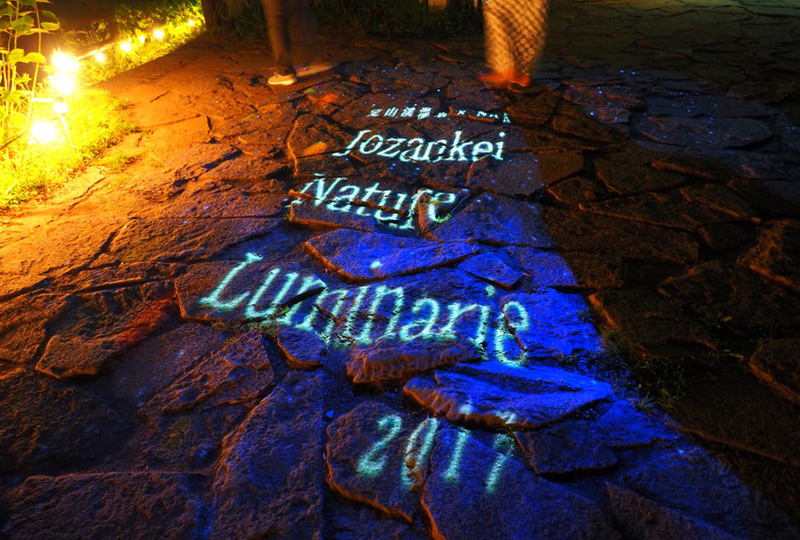 支笏洞爺国立公園内が灯りに包まれるライティングパフォーマンス