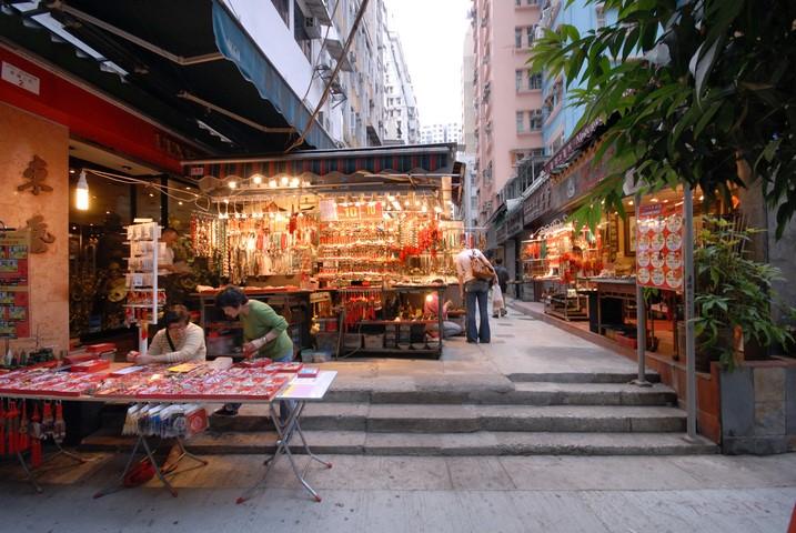 香港、ションワンの小道