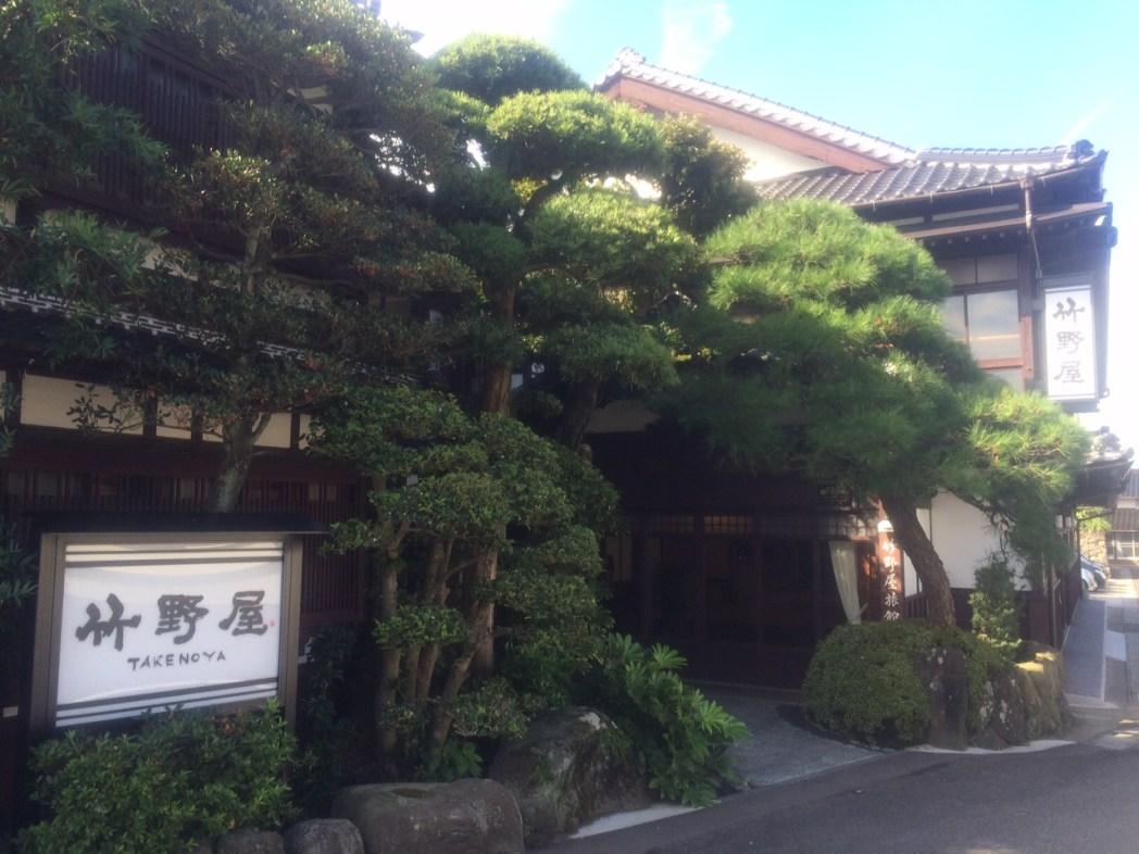 竹内まりやさんがオーナーを務める「竹野屋旅館」