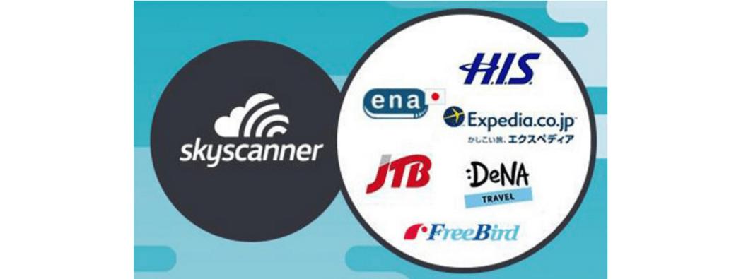 Skyscanner Japan Partners
