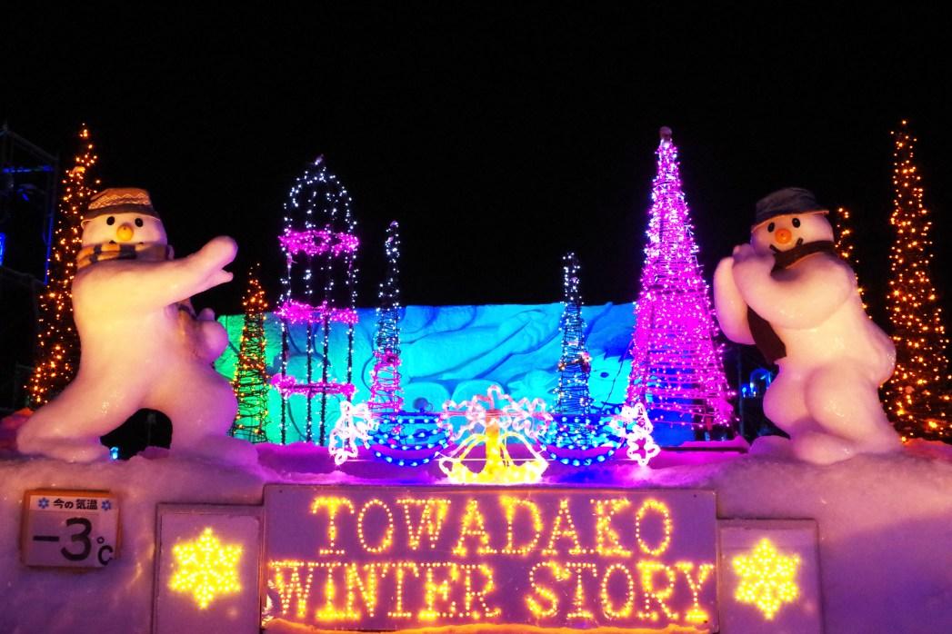雪と光のイベント「十和田湖冬物語2018」